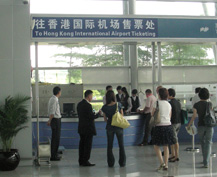 Airport Route Check -in Counter