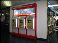 Self -Service Ticketing Kiosk