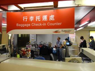 CFT luggage